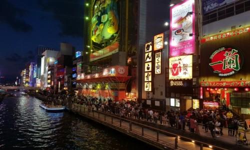 Zdjecie JAPONIA / - / Osaka / Osaka po zmroku
