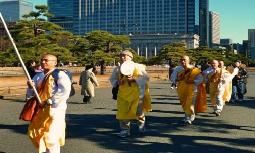 Zdjecie JAPONIA / Tokio / Chiyoda / Obchody Nowego Roku