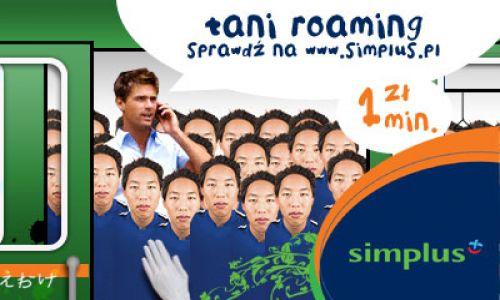 JAPONIA / SimPlus / SimPlus / SimPlus Roaming