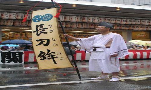 Zdjecie JAPONIA / brak / Kioto / Festiwal