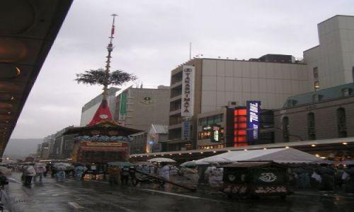 Zdj�cie JAPONIA / brak / Kyoto / Festiwal