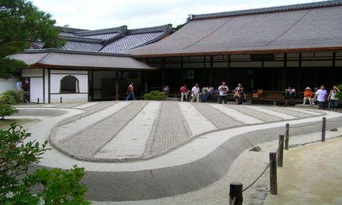 Zdjecie JAPONIA / brak / Kioto / Świątynia Ginkakuji