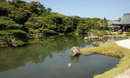 Zdjecie JAPONIA / brak / Kyoto / Świątynia