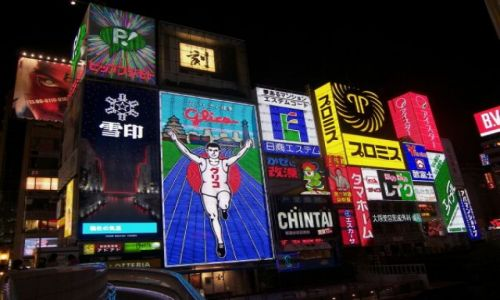 Zdjęcie JAPONIA / Kensai / Osaka / blade runner