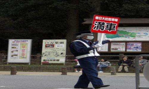 JAPONIA / brak / NARA / Grunt to reklama