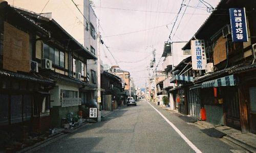 JAPONIA / Japonia / Kioto / japo�ska uliczka