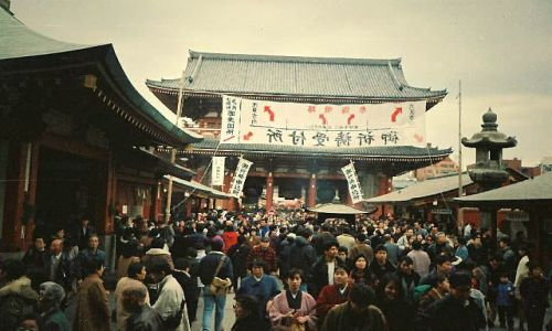 JAPONIA / Japonia / Tokio / dzielnica Asakusa