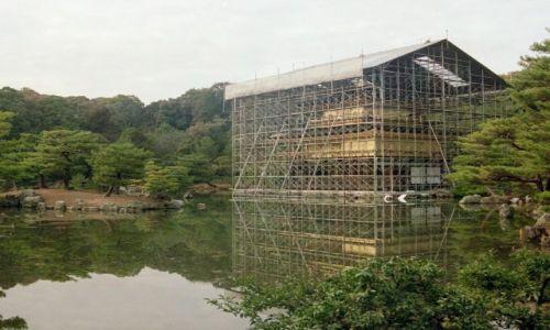 Zdjecie JAPONIA / Kioto / park / Jedna ze świątyń