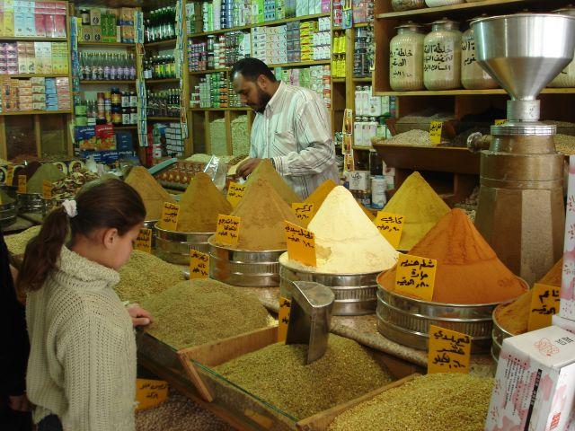 Zdj�cia: Amman, przyprawy, JORDANIA