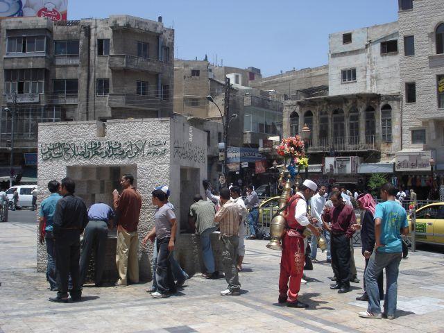 Zdj�cia: Amman, ablucje, JORDANIA