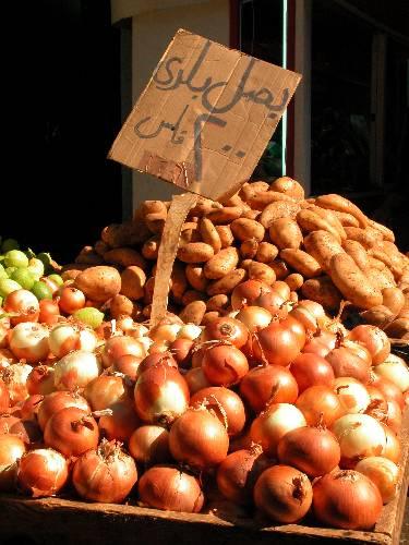 Zdj�cia: Amman, Ile kosztuje cebula?, JORDANIA