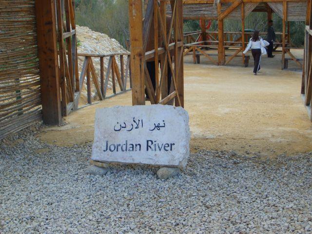 Zdj�cia: Rzeka Jordan, Miejsce Chrztu Chrystusa, JORDANIA