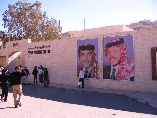 Zdjęcia:  Petra, płd-zach Jordania, plakaty, JORDANIA