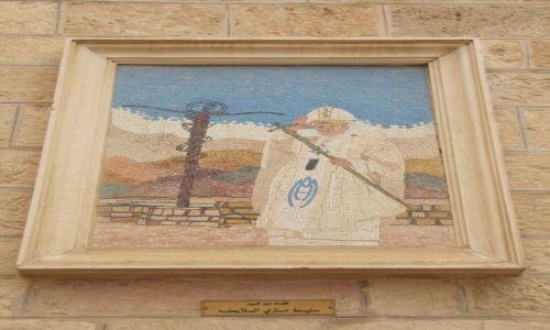 Zdjęcie JORDANIA / Madaba / mozaika przy kościele  / Papież Jan Paweł II na Górze Nebo