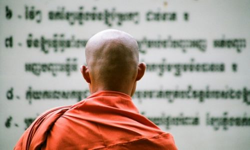 Zdjecie KAMBODżA / - / Phnom Penh / Tuol Sleng