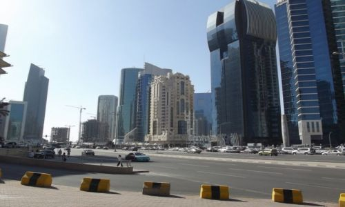 KATAR / - / Quatar / Doha