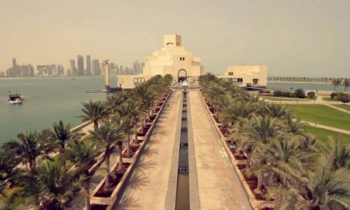 Zdjęcie KATAR / Katar / Doha / Museum of Islamic Art, Doha
