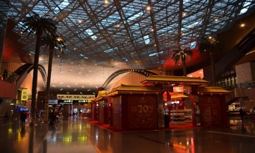 KATAR / Doha / Doho / Lotnisko w Doha