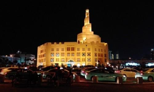 Zdjecie KATAR / Wschodnie wybrzeże półwyspu Katar / Doha / Centrum Kultury Islamskiej