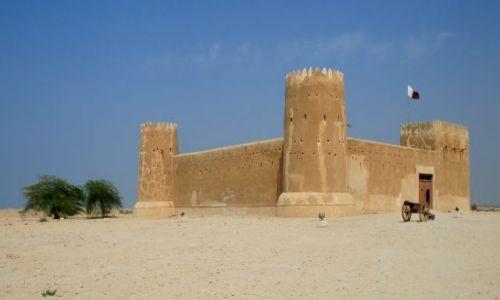 KATAR / Qatar / Al Zubara / Qatar, Al Zubara fort