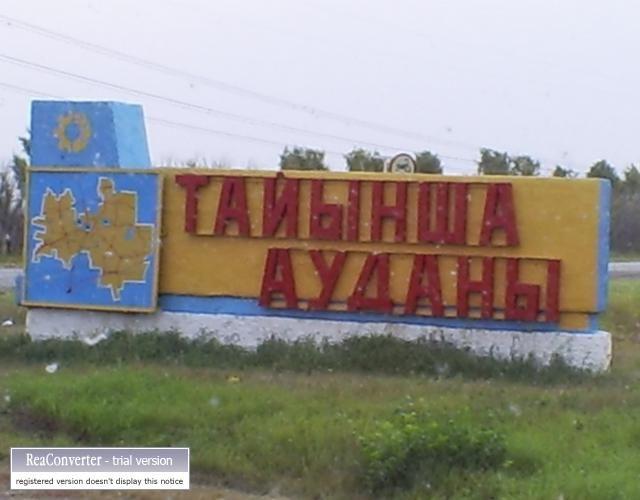 Zdjęcia: za Pietropawłowskiem, znak, KAZACHSTAN