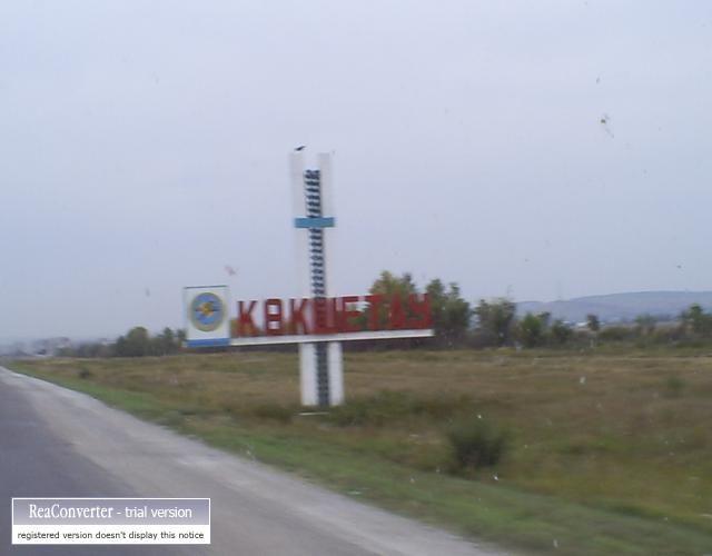 Zdjęcia: Kokszetau, kokszetau, KAZACHSTAN
