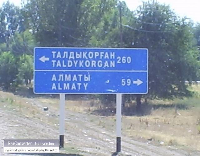 Zdj�cia: ba�chasz almata, ,,, KAZACHSTAN
