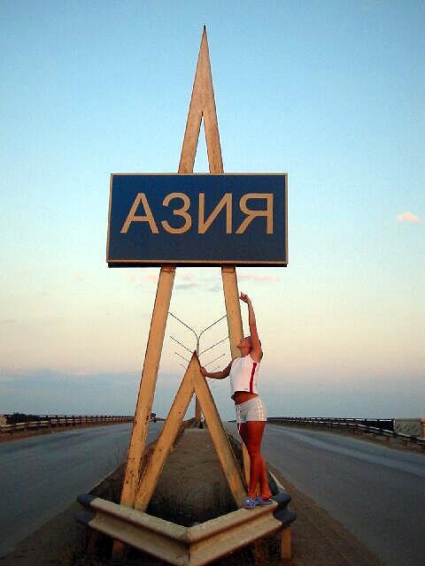 Zdj�cia: Atyrau, Most na Uralu, KAZACHSTAN