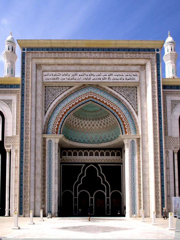 Zdjęcia: Chazriet - Meczet Sułtana, ASTANA, Nowy wymiar tradycji, KAZACHSTAN
