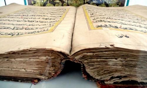 Zdjęcie KAZACHSTAN / ASTANA / Chazriet - Meczet Sułtana / Święta Księga Muzułmanów
