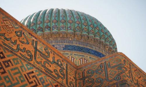 Zdjęcie KAZACHSTAN / płd. Kazachstan / Turkiestan / Mozaiki