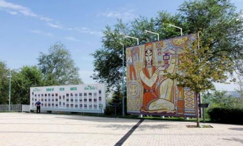 Zdjecie KAZACHSTAN / - / Ałma-Ata / Odrestaurowana mozaika wystawiona na górze Kok Tobe