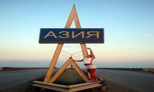 KAZACHSTAN / brak / Atyrau / Most na Uralu