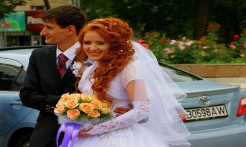 Zdjęcie KIRGIZJA / Biszkek  / Biszkek  / Szczęśliwa