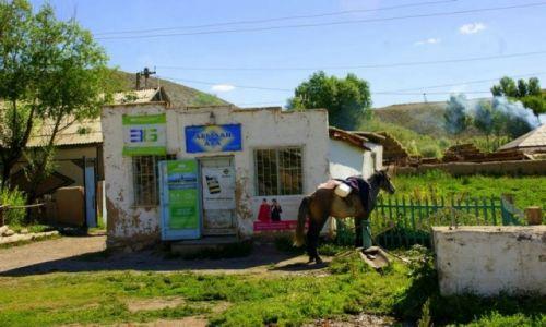 Zdjęcie KIRGIZJA / Okolice Narynia  / Okolice Narynia  / Sklep
