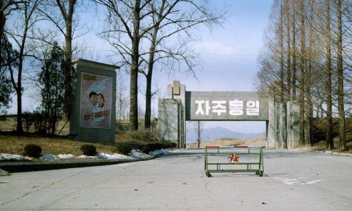 KOREA PÓŁNOCNA / Azja / Korea Północna / Wakacje w Korei Północnej 4