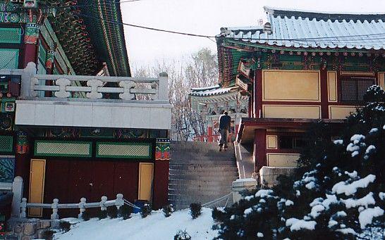 Zdjęcia: Korea, Seoul, Hwa Gye Sah, KOREA POŁUDNIOWA