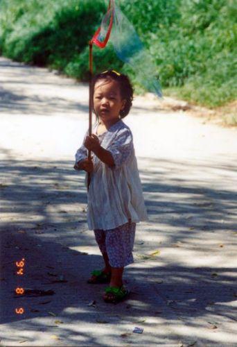 Zdjęcia: Pobliże Seulu, Dziecko z siatką na motyle, KOREA POŁUDNIOWA