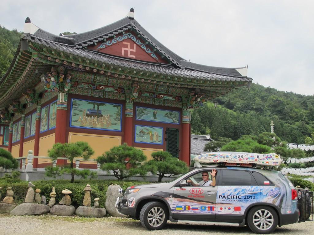 Zdjęcia: ---, Korea Płd., przy jednej ze świątyń buddyjskich, KOREA POŁUDNIOWA