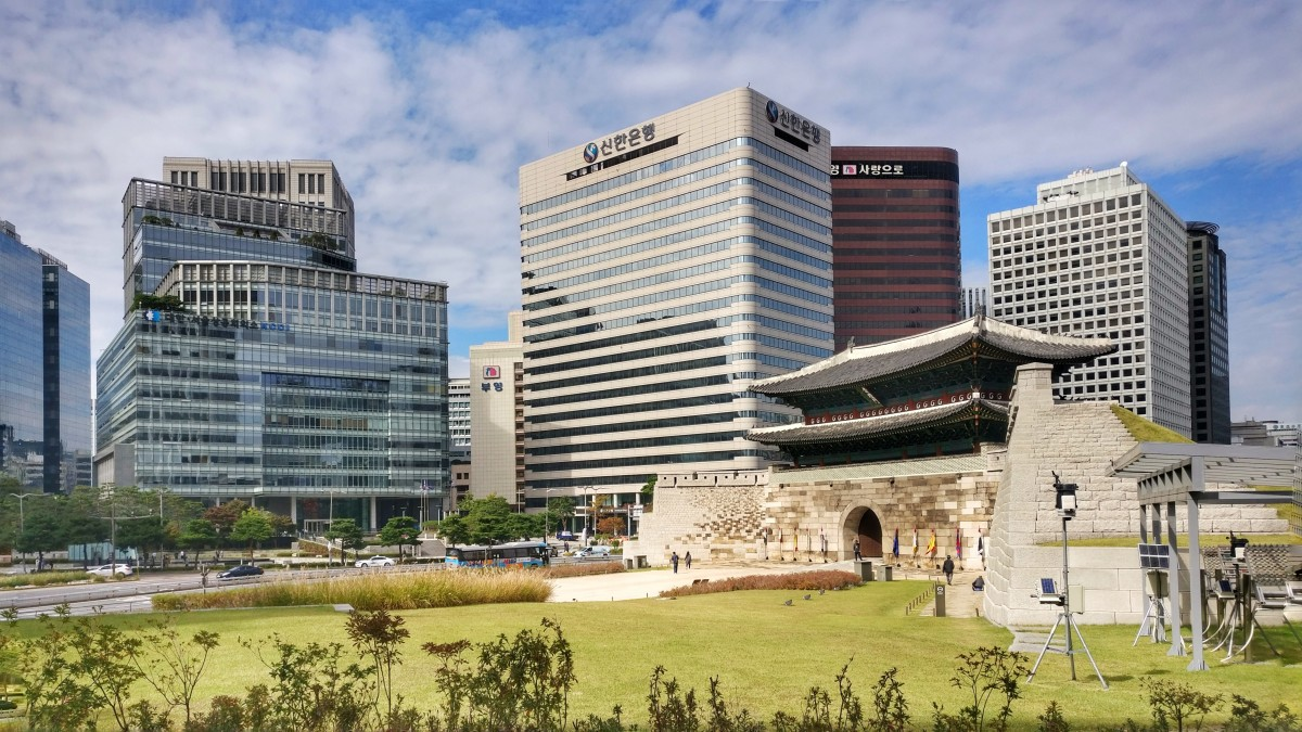 Zdjęcia: Sungnyemun, Seul, Sungnyemun Gate, KOREA POŁUDNIOWA