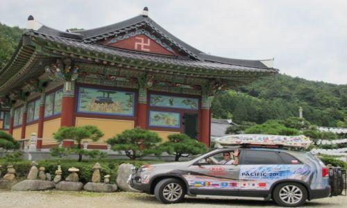 KOREA POŁUDNIOWA / - / --- / Korea Płd., przy jednej ze świątyń buddyjskich