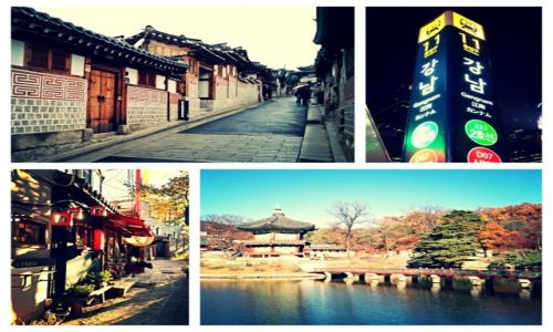 KOREA POŁUDNIOWA / Seul / Seul / Impresje z Seulu