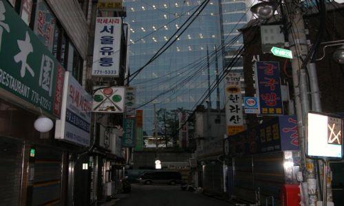 Zdjęcie KOREA POŁUDNIOWA / SEUL / Na granicy czasu / zbytek 15