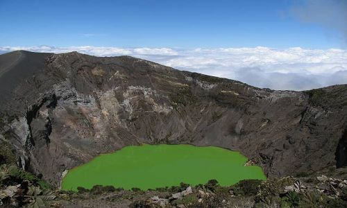 KOSTARYKA / Wulkan Irazu / Wulkan Irazu / Krater wulkanu Irazu