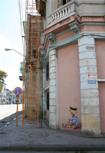 Zdjęcia: Hawana, Hawana, grafiti w Hawanie, KUBA