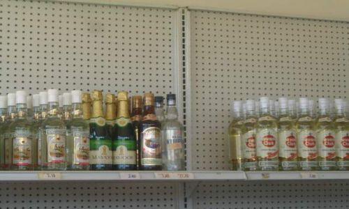 Zdjecie KUBA / pd. / pd. / Honorowe miesjce na stacji benzynowej