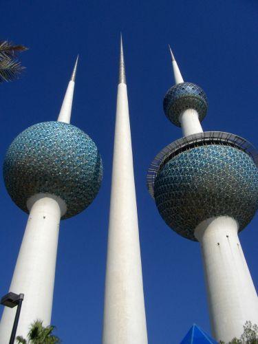 Zdjęcia: Kuwejt, symbol Kuwejt City, KUWEJT