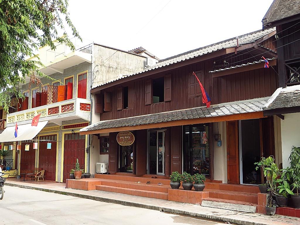 Zdjęcia: Luang Prabang, Laos północny, kolonialna zabudowa, LAOS