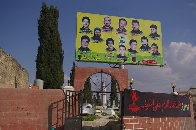 Zdj�cia: Qana, Cmentarz bohater�w Hezbollahu, LIBAN