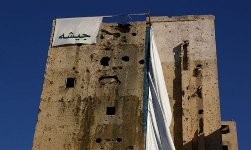 LIBAN / brak / Beirut / Wojenna pamiątka